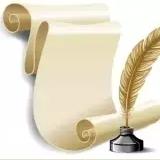 Бурсевич Лилия