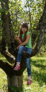 Башанова Софья