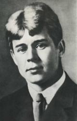 Данил Лисанов
