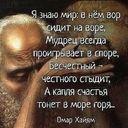 Виктор Шамонин~Версенев